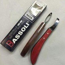 Bassoli BECCA Loop Blade